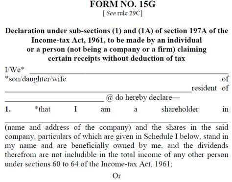 all section of income tax form 15g form 15h to save tds on interest on fixed