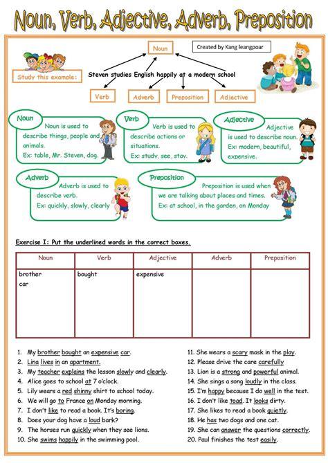 printable worksheets nouns verbs adjectives kang leangpoar ក ង ល ងប my esl printable worksheet