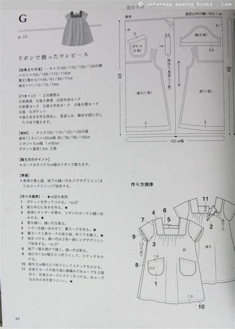 pattern sewing terms 42 best images about japanese sewing tips on pinterest