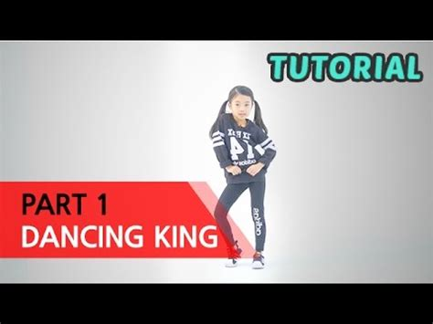 tutorial dance exo kokobop 나하은 exo 유재석 댄싱 킹 튜토리얼 파트1 dance tutorial youtube