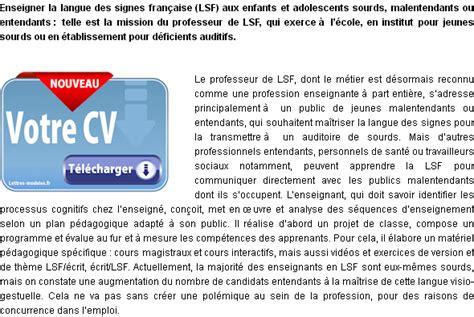 Lettre Motivation Ecole De Langue Mod 232 Le Et Exemple De Lettre De Motivation Professeur En