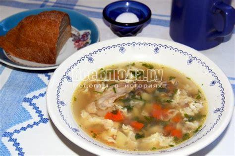 Рецепт супа с курицы с фото