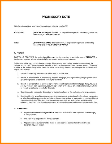 6 free promissory note template for personal loan