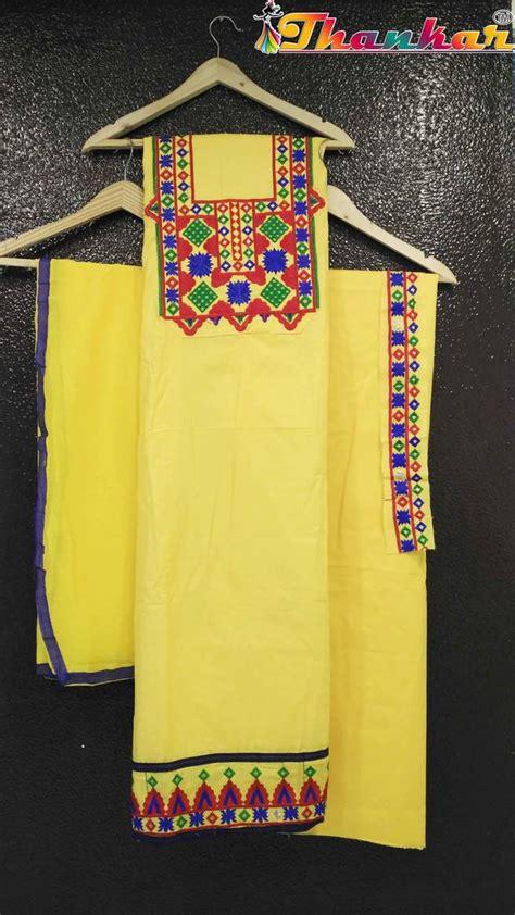 Tas Wanita Handmade Bags Enve Sling Stud buy yellow multi cotton embroidered semi stitched suit