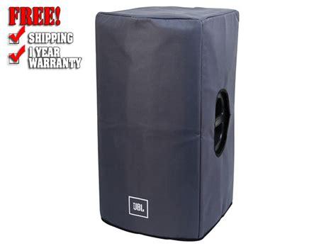 Speaker Jbl Prx515 jbl prx515 cvr dj speaker bags and covers dj audio 123dj