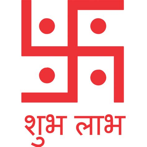 Swastika Sticker