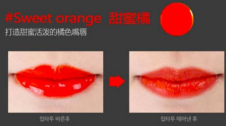 lips tattoo monomola malaysia monomola magic lip tattoo beauty makeup lipstick