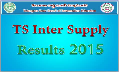 supplementary 1 year result 2015 manabadi co in manabadi inter supply results 2015 1st 2nd
