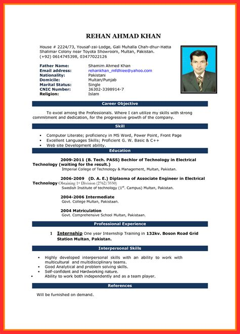 doc 11181600 example resume latest resumes samples