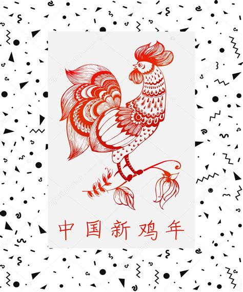 lunar calendar 2017 new year rooster symbol 2017 lunar calendar new year