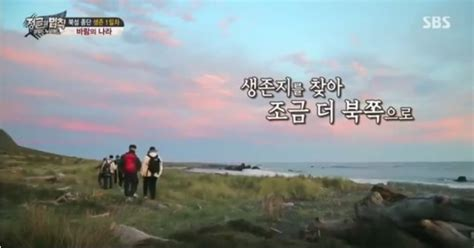 dramacool law of the jungle law of the jungle in wild new zealand episode 7 english