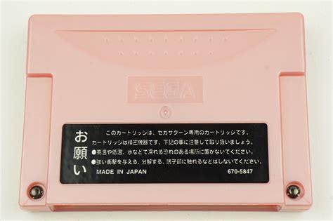 sega saturn memory power memory pink ss sega saturn from japan ebay