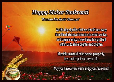 aniversry wish song in marathi happy makar sankranti 2018 quotes wishes sms images photos