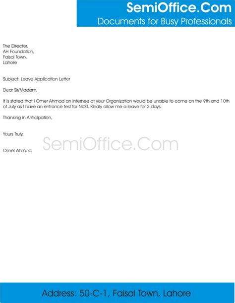 Leave Application Letter Email Leave Application Letter Format For Entry Test Of From Office