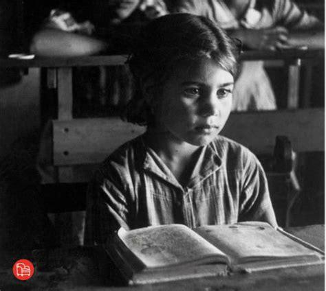 libro historia de una maestra el libro de la semana historia de una maestra de