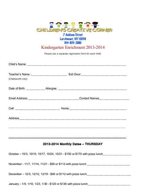 Kindergarten Program Registration Form For Thursday Program Registration Form Template