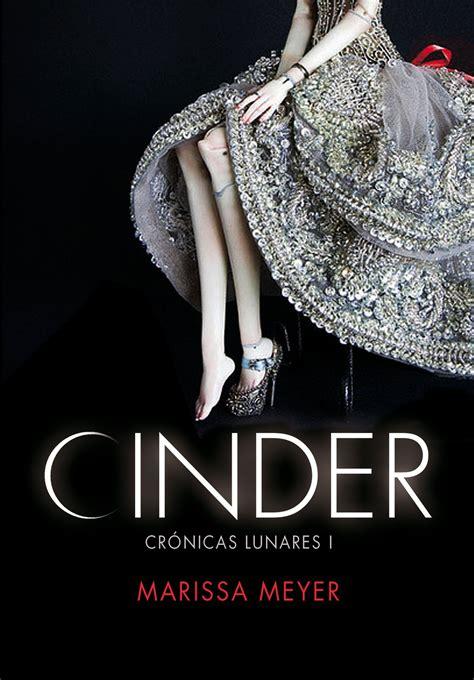 cinder cronicas lunares cinder cinder by quotes quotesgram
