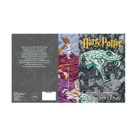 Harry Potter Dan Batu Bertuah Cover New Cover Edisi Indonesia 1 Jual Pre Order Gramedia Harry Potter Dan Relikui