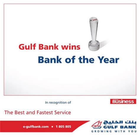 gulf bank gulf bank strategy to become the best bank in kuwait