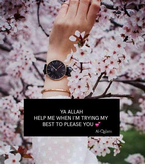 success al qalam quotes rowansroom