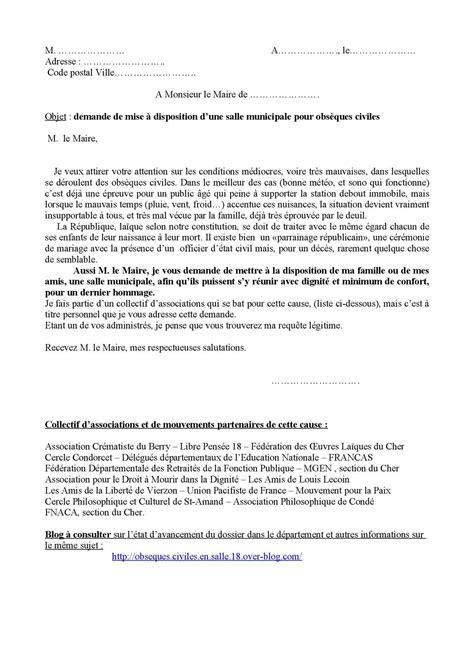 detail oriented resume sap workflow resume resume for recruiter pattern maker resume