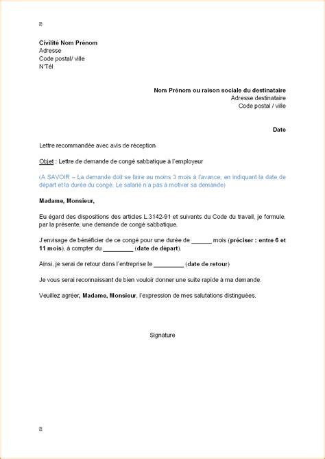 Modèle De Lettre Demande De Temps Partiel Fonction Publique Territoriale Pdf Lettre Demande Temps Partiel Fonction Publique