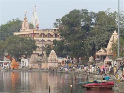 Ujjain 2019, #3 places to visit in madhya pradesh, top