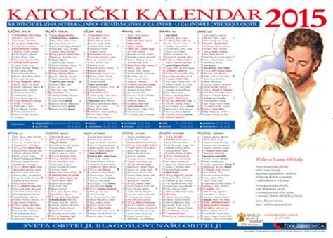 Katholischer Kalender 2016 Kalender2015