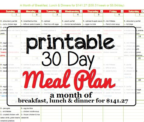 printable 30 day meal planner monthofmeals
