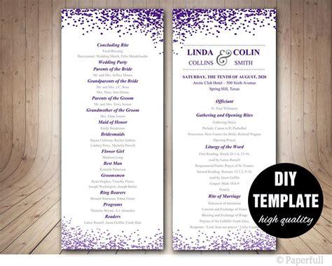 Confetti Wedding Program Template Diy Purple Wedding Program Creative Wedding Program Aubergine Creative Wedding Program Templates
