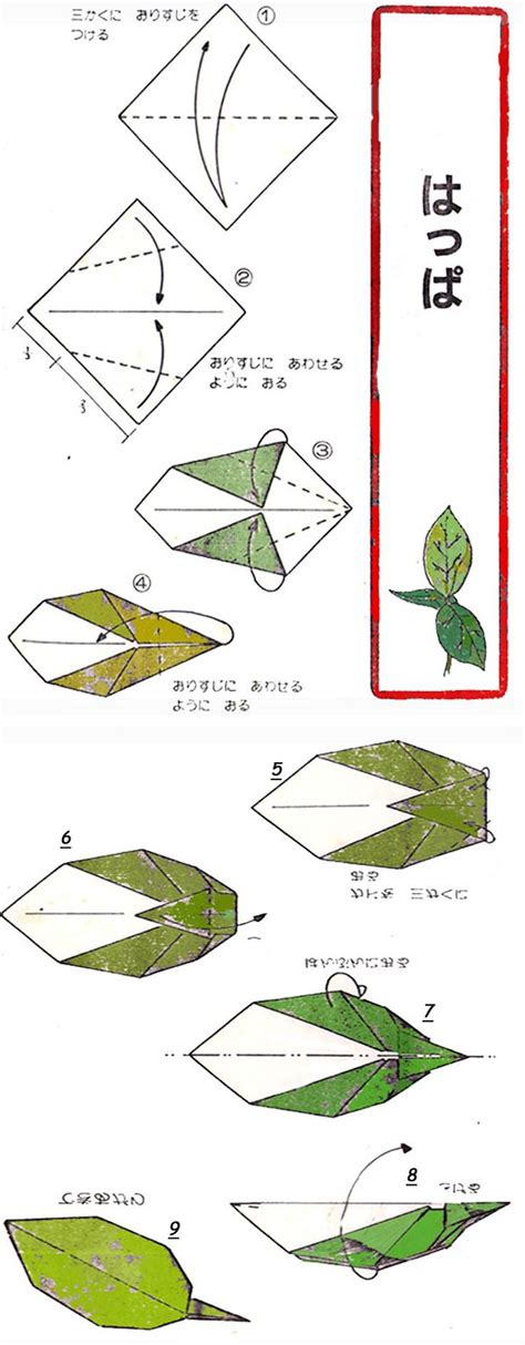 Origami Flower Leaves - 358 best origami leaves images on origami