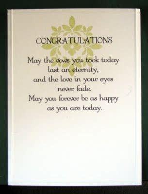 wedding verse | creating cards sentiments | pinterest