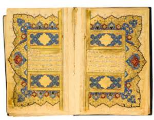 The Wine Islamic Outer books sotheby s l13220lot6t68gen