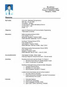 Student Resume Form templatez234 free best templates and forms templatez234