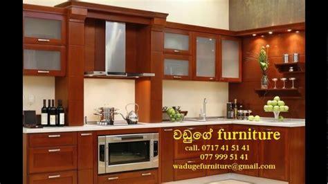 modern pantry design waduge furniture   YouTube