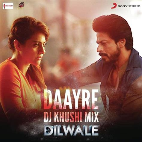 dj movie hindi ringtone download mp3