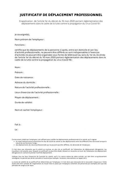 CORONAVIRUS - Attestation dérogatoire de déplacement
