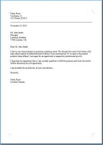 Court Security Guard Cover Letter by Court Security Guard Cover Letter