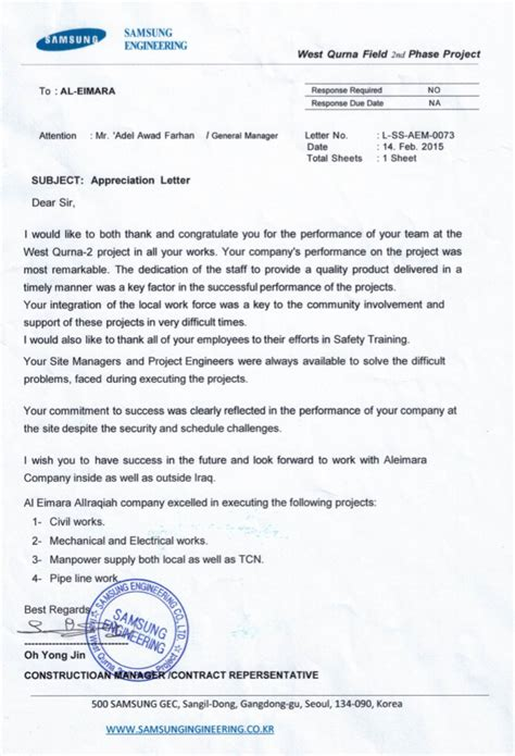 appointment letter sle for civil engineer offer letter for civil engineer 28 images civil