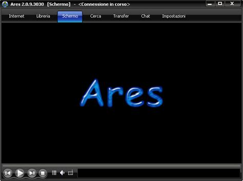 ares full version free download ares download images usseek com