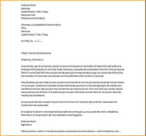 Exemple De Lettre De Motivation Pour Travailler A La Securite Sociale 10 Exemple Lettre De Motivation 233 Tudiant Lettre De Demission