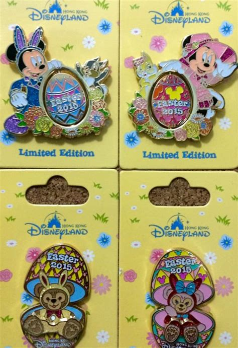 Pin Disney Hongkong hkdr 2015 easter pins disney pins