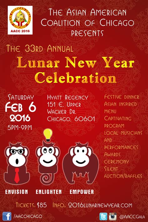 new year dinner malaysia 2016 33rd annual asian american coalition of chicago lunar new