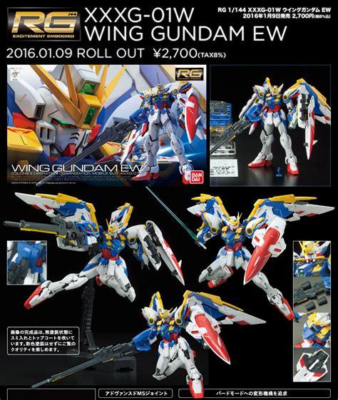 Rg Gundam Wing Ew Bandai bandai rg wing gundam ew
