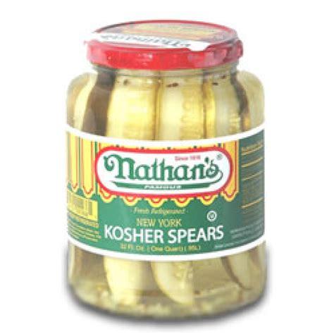 kosher pickles nathan s kosher dill pickles