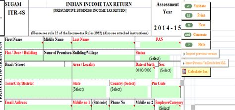 kempegowda layout update hdfc bank deposit slip in excel format upcomingcarshq com