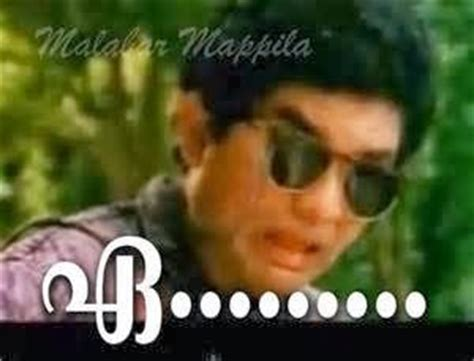 malayalam film comedy comments photos facebook malayalam comment images malayalam comedy