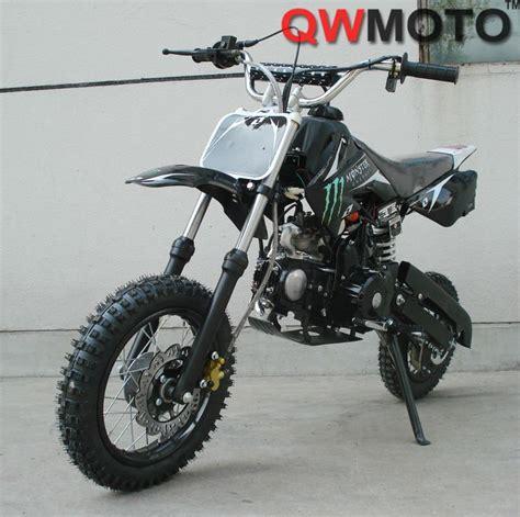 beginner motocross bike 50cc 70cc 90cc 110cc mini dirt bike for beginners