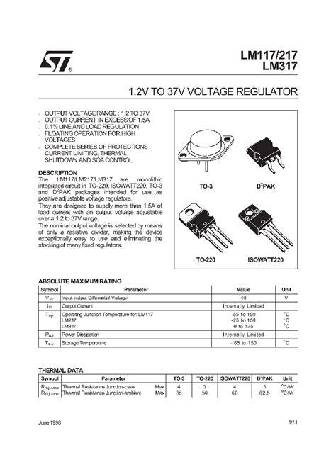 transistor lm317 datasheet lm317 343732 pdf datasheet ic on line
