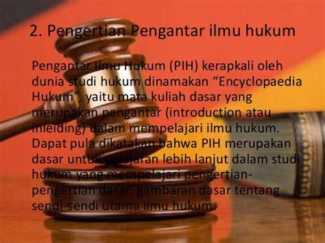 Pengantar Ilmu Hukum Ed 3 pengantar ilmu hukum